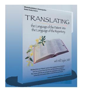 translating box